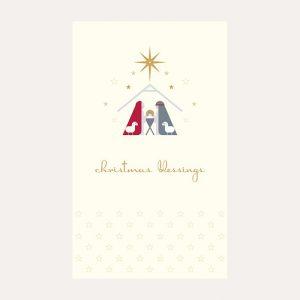 Creme de la Creme Jesus is Born Christmas Card