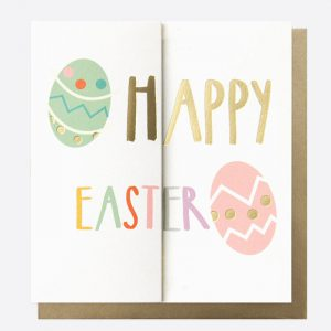 Happy Easter Concertina Card